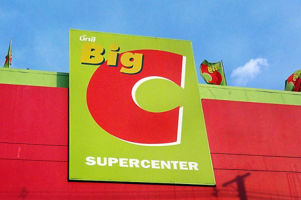 ( แชร์ ) Big C เปิดรับสมัครพนักงานกว่า 200 อัตรา