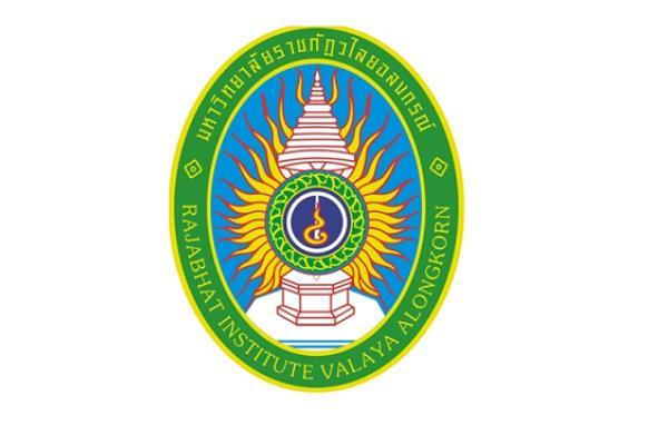 มหาวิทยาลัยราชภัฏวไลยอลงกรณ์ ในพระบรมราชูปถัมภ์ รับสมัครพนักงานมหาวิทยาลัย 27 อัตรา