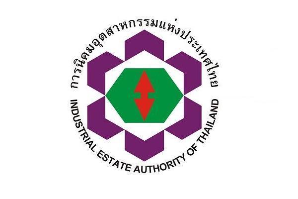 การนิคมอุตสาหกรรมแห่งประเทศไทย  รับสมัครบุคคลเพื่อบรรจุเป็นพนักงาน จำนวน 5 อัตรา