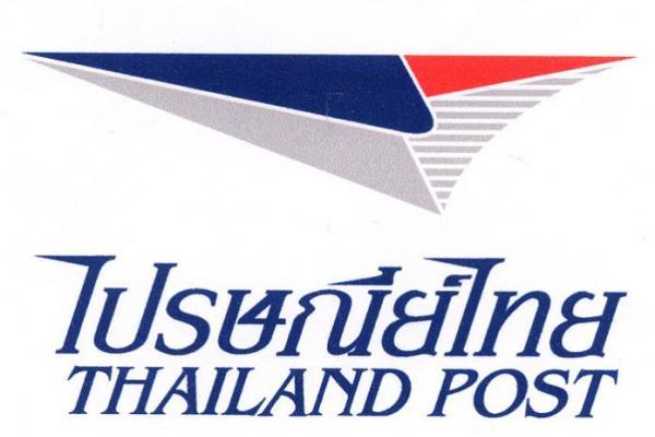 (วุฒิ ป.ตรี ทุกสาขา ) ไปรษณีย์ไทย รับสมัครหลายอัตรา ปฏิบัติหน้าที่เจ้าหน้าที่รับสาย THP Contact Center 1545