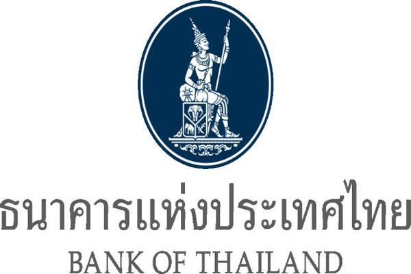 ธนาคารแห่งประเทศไทย รับสมัคร หัวหน้านิติกรอาวุโส ฝ่ายกฎหมาย
