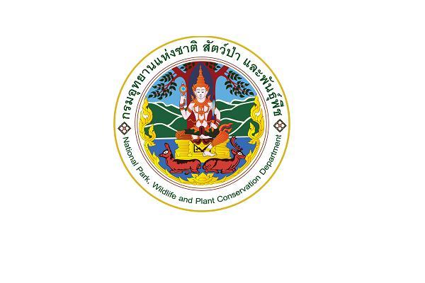 อุทยานแห่งชาติกุยบุรี  รับสมัครบุคลากรลูกจ้างชั่วคราวรายเดือน [ จำนวนหลายอัตรา ]