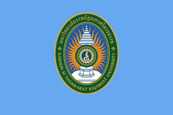 มหาวิทยาลัยราชภัฏนครศรีธรรมราช รับสมัครสอบแข่งขันเพื่อบรรจุบุคคลเป็นอาจารย์ประจำสัญญาจ้าง 4 อัตรา