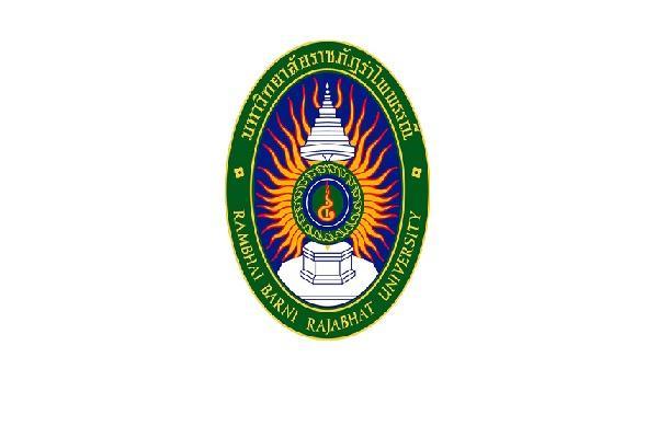 [เงินเดือน18,000 บาท] มหาวิทยาลัยราชภัฏรำไพพรรณี รับสมัครบุคคลเพื่อเลือกสรรเป็นพนักงานราชการทั่วไป 7 อัตรา