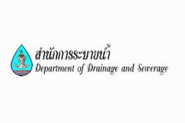 สำนักการระบายน้ำ กรุงเทพมหานคร รับสมัครลูกจ้างชั่วคราว 16 อัตรา