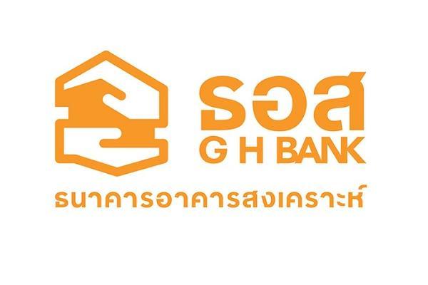 ธนาคารอาคารสงเคราะห์ รับสมัครพนักงาน ฝ่ายบริหารโครงการสารสนเทศ