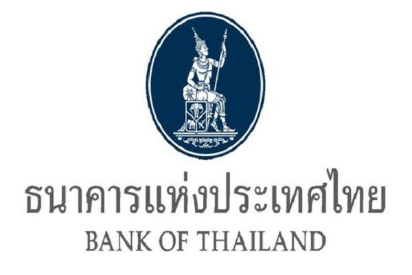 เงินเดือน 28,500 บาท ธนาคารแห่งประเทศไทย รับสมัครเจ้าหน้าที่ชำนาญงาน ฝ่ายนโยบายและกำกับการแลกเปลี่ยนเงิน