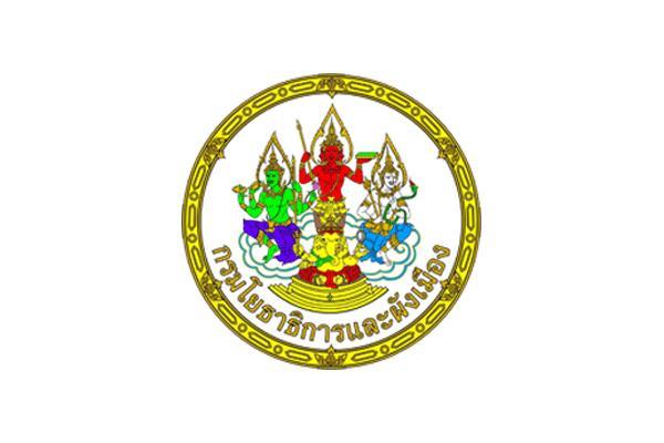 กรมโยธาธิการและผังเมือง รับสมัครบุคคลเพื่อเลือกสรรเป็นพนักงานราชการ สมัคร 18 - 27 ธันวาคม 2561