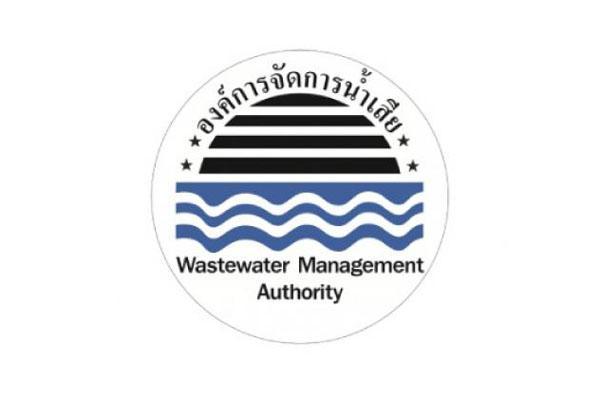 องค์การจัดการน้ำเสีย รับสมัครบุคคลภายนอกเพื่อบรรจุเป็นพนักงานองค์การจัดการน้ำเสีย ตำแหน่งพนักงานการเงิน