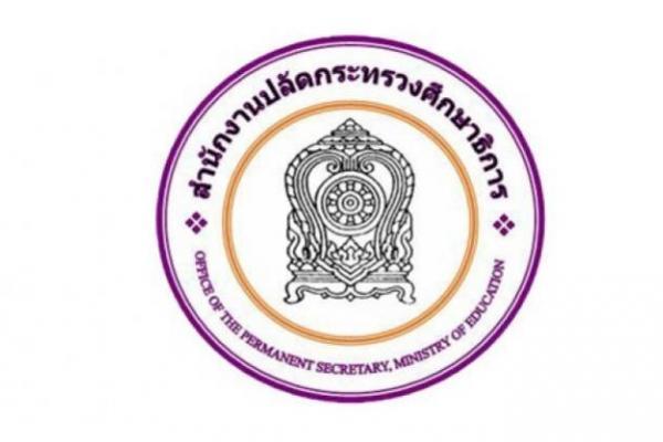 สำนักงานปลัดกระทรวงศึกษาธิการ รับสมัครบุคคล(คนพิการ)เข้ารับการคัดเลือกเพื่อบรรจุและแต่งตั้งเข้ารับราชการ