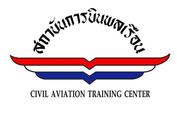 สถาบันการบินพลเรือน รับสมัครบุคคลเพื่อคัดเลือกเป็นพนักงาน 23 อัตรา ตั้งแต่ 4 - 31 มกราคม 2562