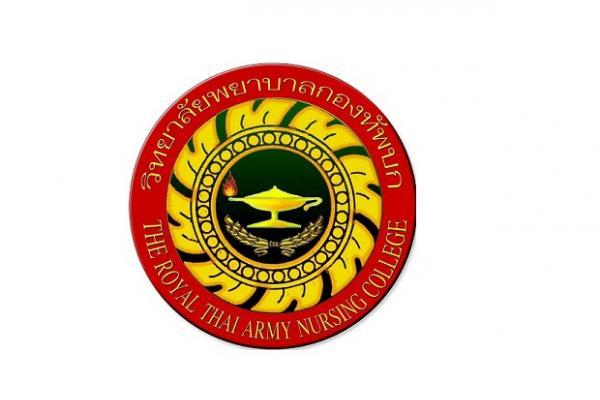 วิทยาลัยกองทัพบก รับสมัครและคัดเลือกบุคคลเข้าเป็นนักเรียนพยาบาลกองทัพบก 100 อัตรา
