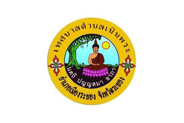 เทศบาลตำบลเนินพระ รับสมัครบุคคลเพื่อสรรหาและเลือกสรรเป็นพนักงานจ้าง 22 อัตรา ตั้งแต่วันที่ 14 - 18 มกราคม 62