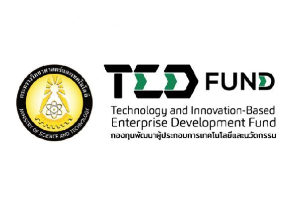 สำนักงานกองทุนพัฒนาผู้ประกอบการเทคโนโลยีและนวัตกรรม รับสมัครพนักงาน 4 อัตรา