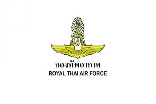 กองทัพอากาศ รับสมัครบุคคลเข้ารับราชการ เหล่าทหารแพทย์ 55 อัตรา ตั้งแต่วันที่ 4 - 29 มีนาคม 2562