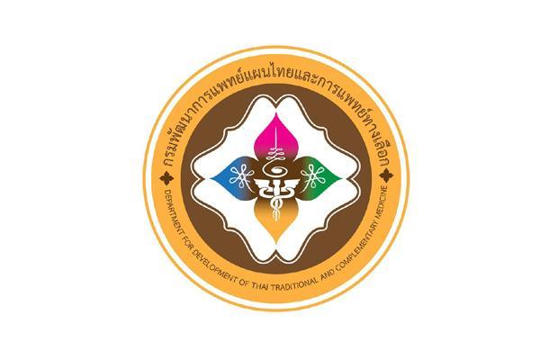กรมพัฒนาการแพทย์แผนไทยและการแพทย์ทางเลือก รับสมัครบุคคลเพื่อเลือกสรรเป็นพนักงานราชการทั่วไป 6 อัตรา