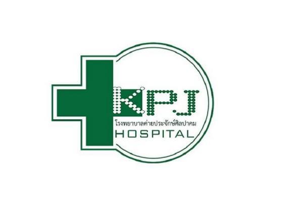 โรงพยาบาลค่ายประจักษ์ศิลปาคม ประกาศรับสมัครงาน 36 อัตรา