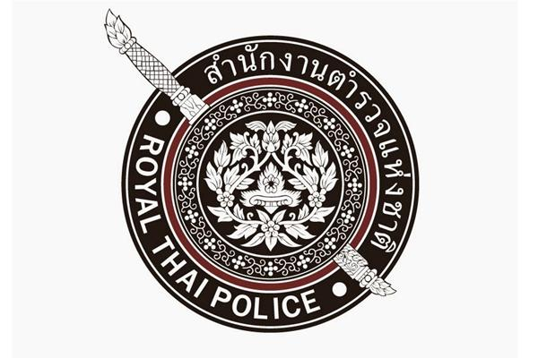 สำนักงานตำรวจแห่งชาติ รับสมัครบุคคลภายนอก เป็นพนักงานสอบสวน 750  อัตรา