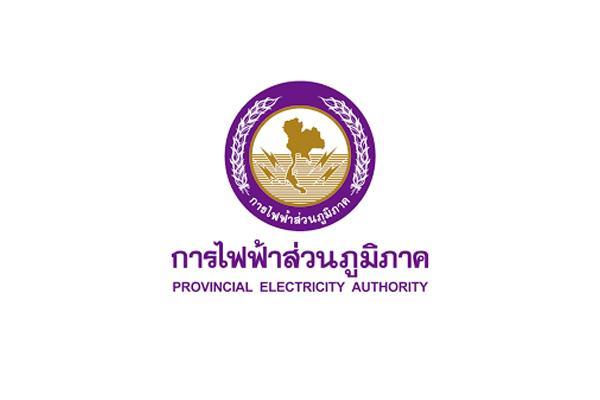 การไฟฟ้าส่วนภูมิภาคเขต ๓ มีความประสงค์จะรับสมัครคัดเลือกบุคคลเข้าปฏิบัติงานในสำนักงานการไฟฟ้า