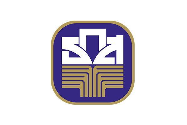 ธนาคารเพื่อการเกษตรและสหกรณ์การเกษตร รับสมัครบุคคลภายนอกเป็นพนักงานธนาคาร  ตั้งแต่วันที่ 3-17 มิ.ย. 2562