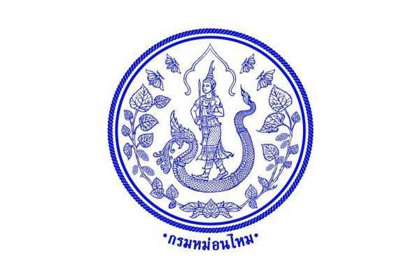 กรมหม่อนไหม รับสมัครบุคคลเพื่อเลือกสรรเป็นพนักงานราชการทั่วไป รับสมัครตั้งแต่วันที่ 17-21 มิถุนายน 2562