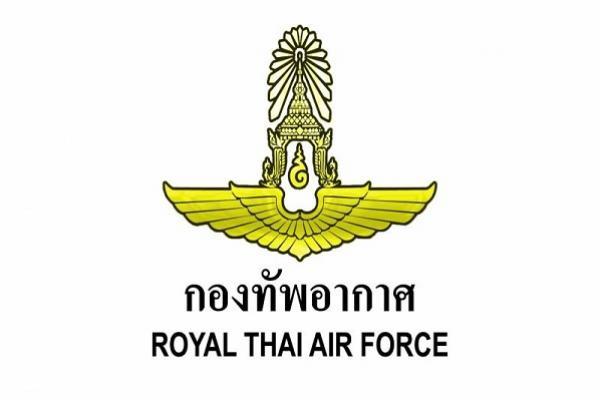 กรมยุทธการทหารอากาศ รับสมัครบุคคลเพื่อเลือกสรรเป็นพนักงานราชการทั่วไป 10-19 มิถุนายน 2562