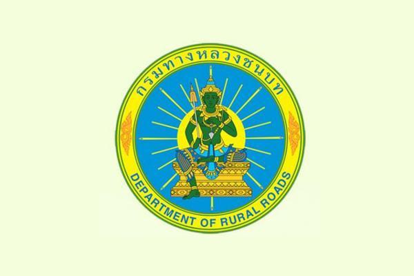 สำนักงานทางหลวงชนบทที่ 17  รับสมัครบุคคลเพื่อเลือกสรรเป็นพนักงานราชการทั่วไป ตั้งแต่วันที่ 5 - 11 กรกฎาคม2562