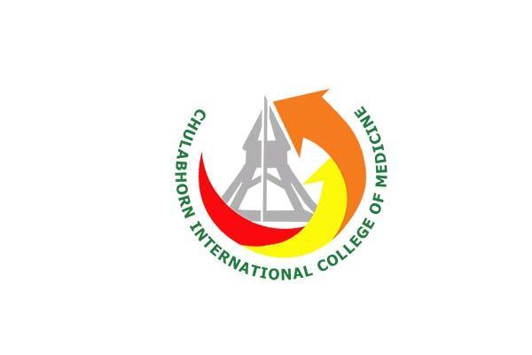 วิทยาลัยแพทยศาสตร์นานาชาติจุฬาภรณ์ รับสมัครพนักงานมหาวิทยาลัย ตั้งแต่บัดนี้ถึง 19 กรกฎาคม 2562