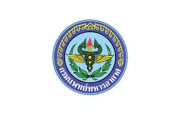 กรมแพทย์ทหารอากาศ รับสมัครลูกจ้างชั่วคราว จำนวน 4 อัตรา ตั้งแต่วันที่ 31 กรกฎาคม- 8 สิงหาคม 2562