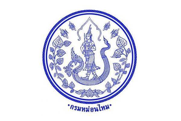 กรมหม่อนไหม รับสมัครบุคคลเพื่อเลือกสรรเป็นพนักงานราชการทั่วไป เปิดรับสมัคร 15 - 31 กรกฎาคม พ.ศ. 2562