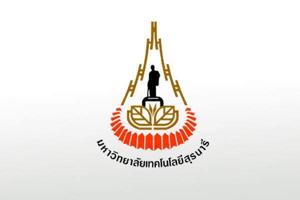 มหาวิทยาลัยเทคโนโลยีสุรนารี เปิดสอบบรรจุ เพื่อรับราชการ ตำแหน่งอาจารย์ (อนามัยสิ่งแวดล้อม)