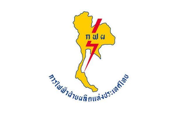 กฟผ. อินเตอร์เนชั่นแนล เปิดรับสมัครสอบเพื่อคัดเลือกเข้าปฏิบัติงาน ตั้งแต่วันที่ 6 - 30 กันยายน 2562