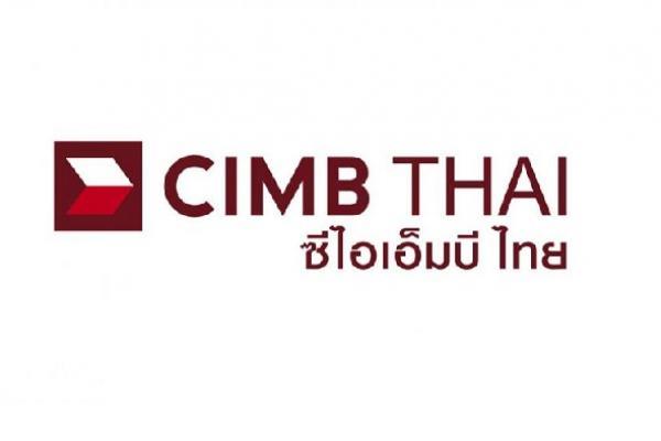 สมัครงาน ธนาคารซีไอเอ็มบีไทย Walk-in Interview สมัครพร้อมสัมภาษณ์ทันที วันเสาร์ที่ 5 ตุลาคม 2562