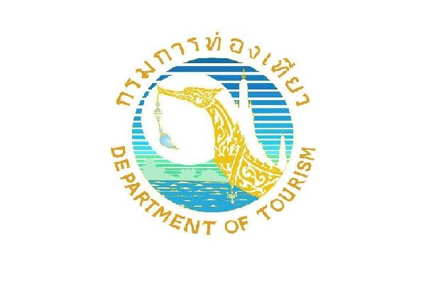 สำนักงานเลขานุการกรม กรมการท่องเที่ยว ประกาศรับสมัครลูกจ้างเหมาบริการ รับสมัคร 24 - 27 กันยายน 2562