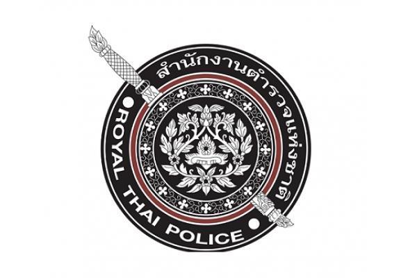 สำนักงานตำรวจแห่งชาติ รับสมัครบุคคลเพื่อเลือกสรรเป็นพนักงานราชการ เปิดรับสมัคร 18 - 26 พฤศจิกายน พ.ศ. 2562
