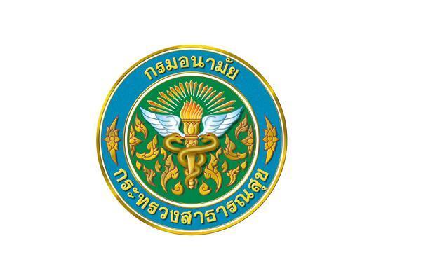 ศูนย์อนามัยที่ 9 นครราชสีมา รับสมัครบุคคลเพื่อเลือกสรรเป็นพนักงานราชการ ตั้งแต่บัดนี้-8 กันยายน 2563