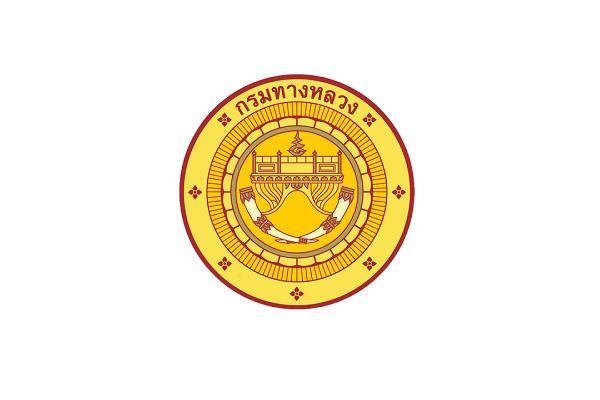 กรมทางหลวง รับสมัครบุคคลเพื่อสรรหาและเลือกสรรเป็นพนักงานราชการ ตั้งแต่วันที่ 8-14 กันยายน 2563