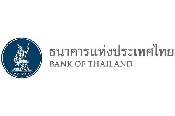 ธนาคารแห่งประเทศไทย รับสมัครพนักงาน ตำแหน่งงาน IT. 15 อัตรา + เงินเดือน 18,000 บาท สมัคร - 20 ก.ย.63