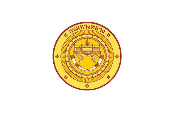 กรมทางหลวง รับสมัครบุคคลเพื่อเลือกสรรเป็นพนักงานราชการ สมัครตั้งแต่10-16ก.ย.63