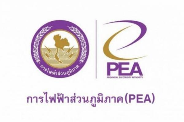 การไฟฟ้าส่วนภูมิภาค เขต 1 (ภาคกลาง) รับสมัครพนักงาน ตำแหน่งผู้ช่วยช่าง 34 อัตรา วุฒิ ปวช.