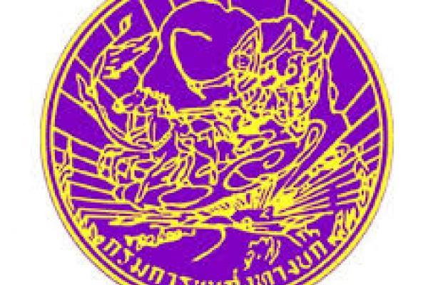 ทั่วประเทศ รับ 100 อัตรา กรมการขนส่งทางบก รับสมัครงาน วุฒิ ปวช.,ปวส. เปิดรับสมัคร 15 -19 มิถุนายน 2558