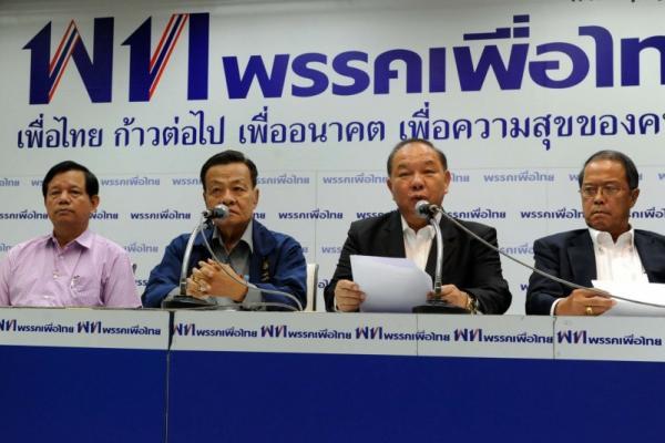 """พรรคเพื่อไทย เรียกร้อง รัฐบาล ยุติการเรียกค่าเสียหาย คดีจำนำข้าว """"ยิ่งลักษณ์"""" มองไม่ยุติธรรม"""